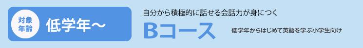 b_title_new